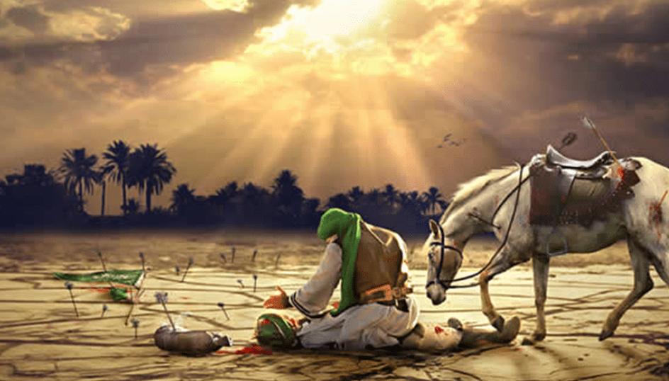 Dimanche 26 septembre 2021 à 19h15 : Prière et  Majlis Arbaeen ( quarantième jour après le martyr de l'Imam Hossein)