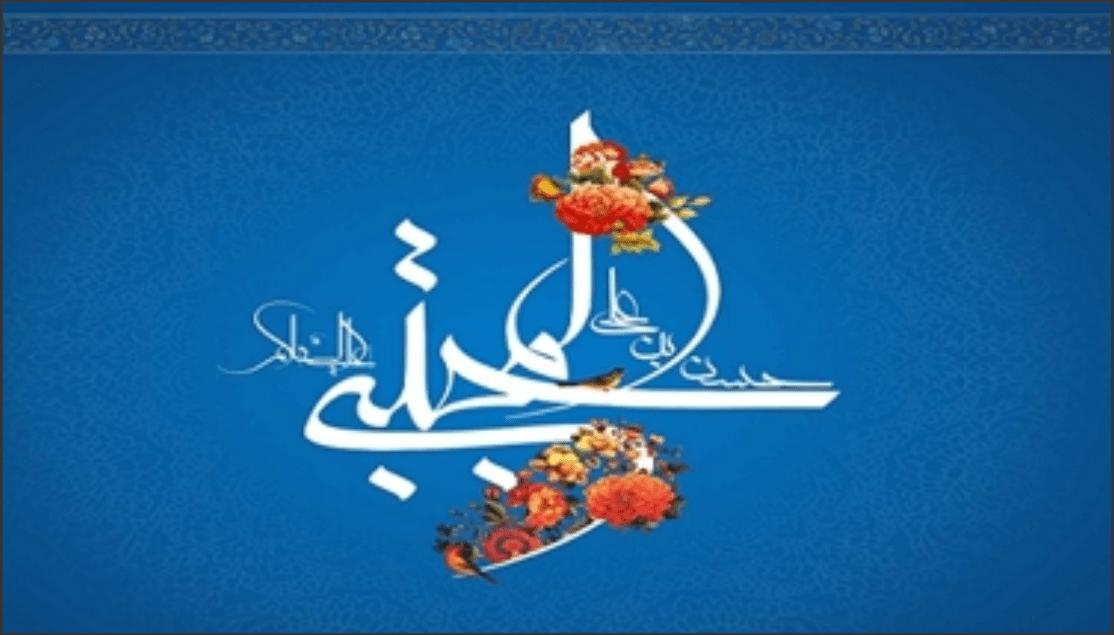 Mardi 5 octobre 2021 à 19h15: Prière et Majlis du décès du Prophète Mohammad (S) et du martyr ( shahadat) Imam Hassan Mojtaba (AS)